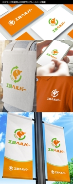 kinryuzanさんの中古工具(工具のリサイクル) 買取販売店 企業ロゴへの提案