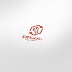 fujiseyooさんの中古工具(工具のリサイクル) 買取販売店 企業ロゴへの提案