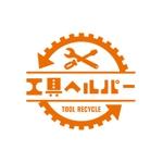 helvetica76さんの中古工具(工具のリサイクル) 買取販売店 企業ロゴへの提案