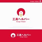 Morinohitoさんの中古工具(工具のリサイクル) 買取販売店 企業ロゴへの提案