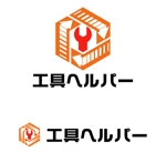MacMagicianさんの中古工具(工具のリサイクル) 買取販売店 企業ロゴへの提案
