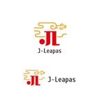 april48さんの新規インバウンド・イベント系会社のロゴへの提案