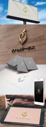 katsu31さんのブライダルコンサルタント&飲食「株式会社ピノキオワークス」社名ロゴデザインへの提案