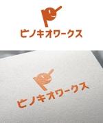 e-netsさんのブライダルコンサルタント&飲食「株式会社ピノキオワークス」社名ロゴデザインへの提案