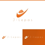 athenaabyzさんの新規インバウンド・イベント系会社のロゴへの提案