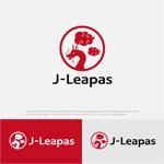 drkigawaさんの新規インバウンド・イベント系会社のロゴへの提案