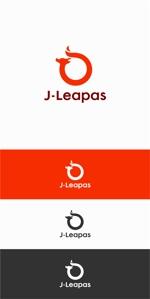 designdesignさんの新規インバウンド・イベント系会社のロゴへの提案