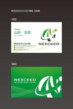 電気工事 通信工事 会社の名刺 デザインへの提案