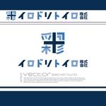 chopin1810lisztさんの新しい働き方を時代に創出する企業「イロドリトイロ株式会社」のロゴへの提案