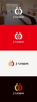 tanaka10さんの新規インバウンド・イベント系会社のロゴへの提案