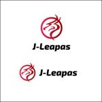 queuecatさんの新規インバウンド・イベント系会社のロゴへの提案
