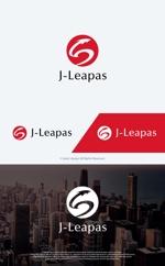 take5-designさんの新規インバウンド・イベント系会社のロゴへの提案