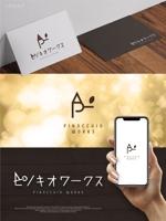 maharo77さんのブライダルコンサルタント&飲食「株式会社ピノキオワークス」社名ロゴデザインへの提案