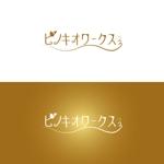 aaamoreさんのブライダルコンサルタント&飲食「株式会社ピノキオワークス」社名ロゴデザインへの提案