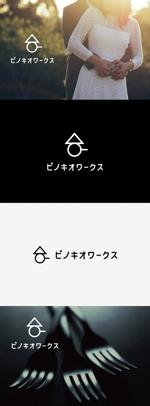 tanaka10さんのブライダルコンサルタント&飲食「株式会社ピノキオワークス」社名ロゴデザインへの提案