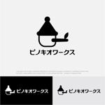 drkigawaさんのブライダルコンサルタント&飲食「株式会社ピノキオワークス」社名ロゴデザインへの提案