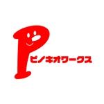 --seymour--さんのブライダルコンサルタント&飲食「株式会社ピノキオワークス」社名ロゴデザインへの提案