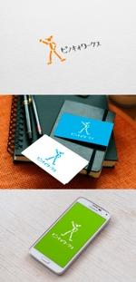 pekoodoさんのブライダルコンサルタント&飲食「株式会社ピノキオワークス」社名ロゴデザインへの提案