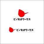 queuecatさんのブライダルコンサルタント&飲食「株式会社ピノキオワークス」社名ロゴデザインへの提案