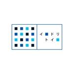 chanlanさんの新しい働き方を時代に創出する企業「イロドリトイロ株式会社」のロゴへの提案