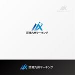 shibamarutaroさんの【ロゴ】電気工事会社の会社名、ロゴマークのデザインを大募集!への提案
