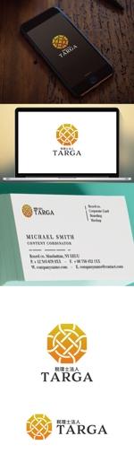 cozzyさんの税理士法人TARGAのロゴへの提案