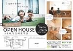 t_narさんの住宅の完成見学会へのお誘いチラシ 住宅建築を考えていらっしゃる方を集客への提案