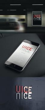 skliberoさんの洗練されたライフスタイルを提案していく「VICE」のロゴへの提案