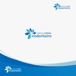 chiaroさんの新しい働き方を時代に創出する企業「イロドリトイロ株式会社」のロゴへの提案
