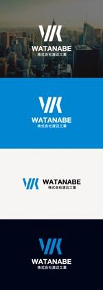 tanaka10さんの株式会社渡辺工業(建設業)の会社のロゴへの提案