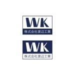 5c3ef104a2697さんの株式会社渡辺工業(建設業)の会社のロゴへの提案