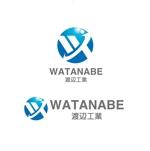 saki8さんの株式会社渡辺工業(建設業)の会社のロゴへの提案