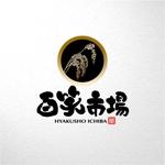 日本産米を海外輸出する農業法人のロゴへの提案