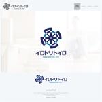 onesizefitsallさんの新しい働き方を時代に創出する企業「イロドリトイロ株式会社」のロゴへの提案