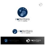 ys-design_2017さんの新しい働き方を時代に創出する企業「イロドリトイロ株式会社」のロゴへの提案