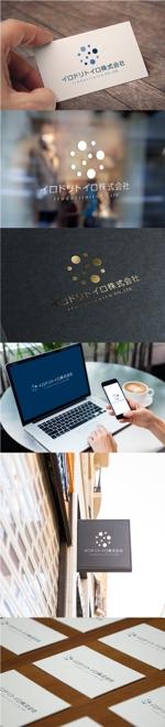 mac-kerさんの新しい働き方を時代に創出する企業「イロドリトイロ株式会社」のロゴへの提案