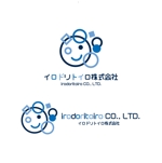 saki8さんの新しい働き方を時代に創出する企業「イロドリトイロ株式会社」のロゴへの提案