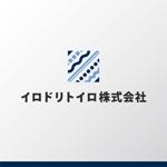 cozenさんの新しい働き方を時代に創出する企業「イロドリトイロ株式会社」のロゴへの提案