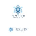 osudmfさんの新しい働き方を時代に創出する企業「イロドリトイロ株式会社」のロゴへの提案