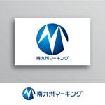 White-designさんの【ロゴ】電気工事会社の会社名、ロゴマークのデザインを大募集!への提案