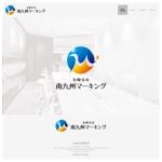 onesizefitsallさんの【ロゴ】電気工事会社の会社名、ロゴマークのデザインを大募集!への提案