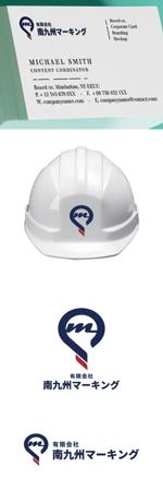 cozzyさんの【ロゴ】電気工事会社の会社名、ロゴマークのデザインを大募集!への提案