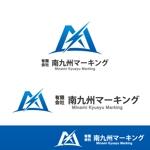 perles_de_verreさんの【ロゴ】電気工事会社の会社名、ロゴマークのデザインを大募集!への提案