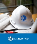 anne_coさんの【ロゴ】電気工事会社の会社名、ロゴマークのデザインを大募集!への提案