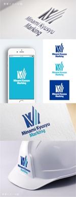 smoke-smokeさんの【ロゴ】電気工事会社の会社名、ロゴマークのデザインを大募集!への提案