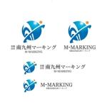 saki8さんの【ロゴ】電気工事会社の会社名、ロゴマークのデザインを大募集!への提案