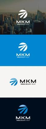 tanaka10さんの【ロゴ】電気工事会社の会社名、ロゴマークのデザインを大募集!への提案