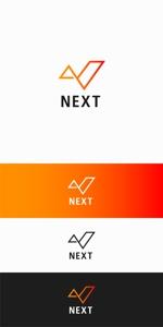 designdesignさんの新規開業のコンサルティング会社のロゴ作成への提案