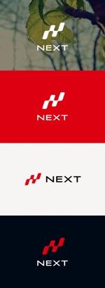tanaka10さんの新規開業のコンサルティング会社のロゴ作成への提案