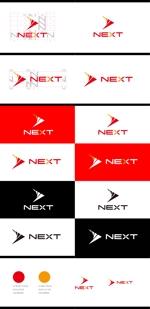 tobiuosunsetさんの新規開業のコンサルティング会社のロゴ作成への提案